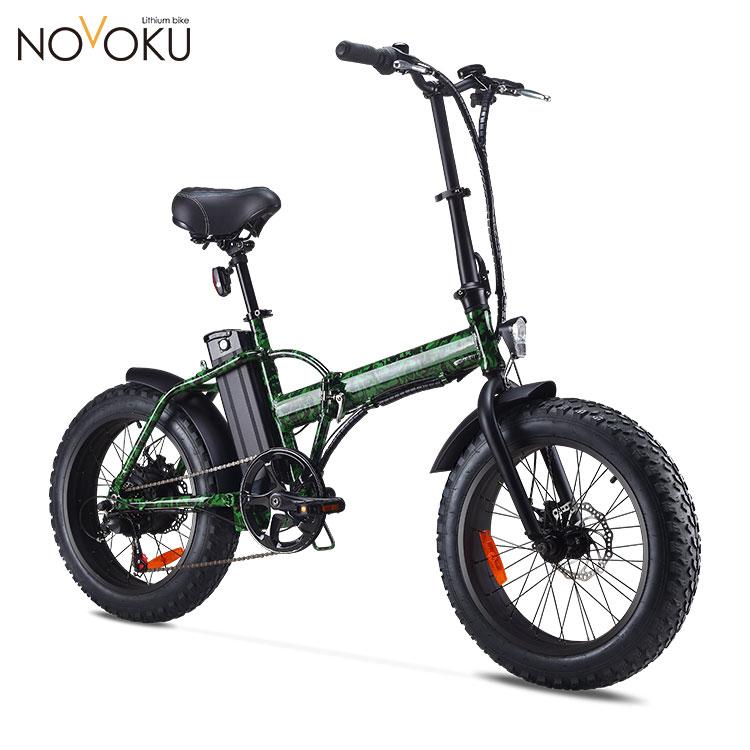 Электрический складной велосипед LEEF8130-X4